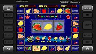 видео игровые автоматы игрософт