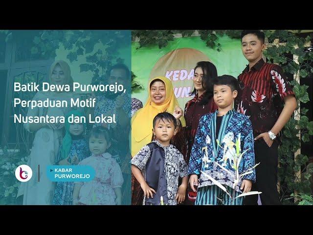 Batik Dewa Purworejo, Perpaduan Motif Nusantara dan Lokal