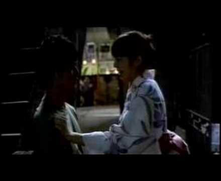 Music Video : Nada Sou Sou (Japanese Movie)