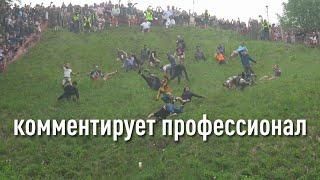 Люди ловят сыр на горе
