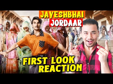 Jayeshbhai Jordaar  Movie First Look Reaction   Review   Ranveer Singh Mp3