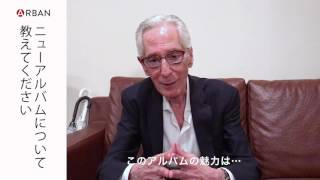 Interview with パット・マルティーノ