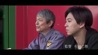映画『紅葉橋』プレミア上映会 会場:曳舟文化センター 8/18(土)11:0...