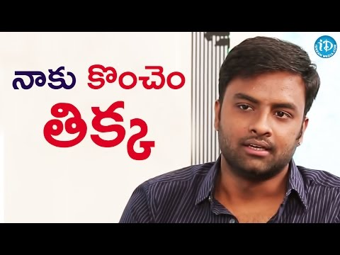 I Am a Short Tempered Person - Hemachandra || Happy Hours || Talking Movies With iDream