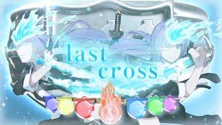 【歌ってみた】last cross / 光岡昌美 - (Covered by 朝ノ瑠璃)【TVアニメ「家庭教師ヒットマンREBORN! 未来編」OPテーマ】