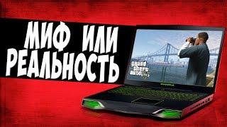 видео Где купить ноутбук