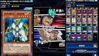 《遊戲王決鬥連線 Duel Links》天使牌組2!!! 隨機5場 (由1改良)