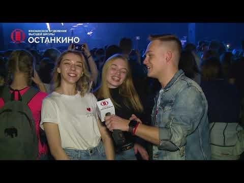 """OSTANKINO STORIES на концерте группы """"Нервы"""""""