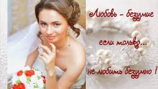 Музыкальное видео СЛАЙД - ШОУ на свадьбу!