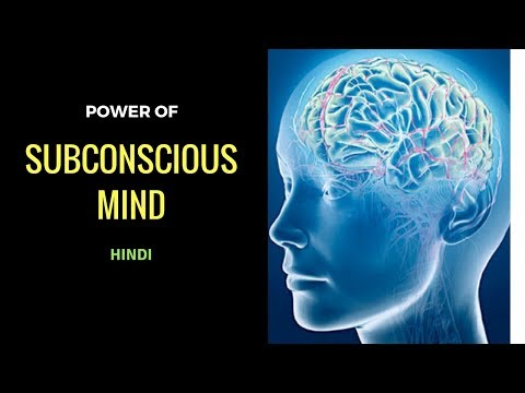 Power of Subconsious Mind