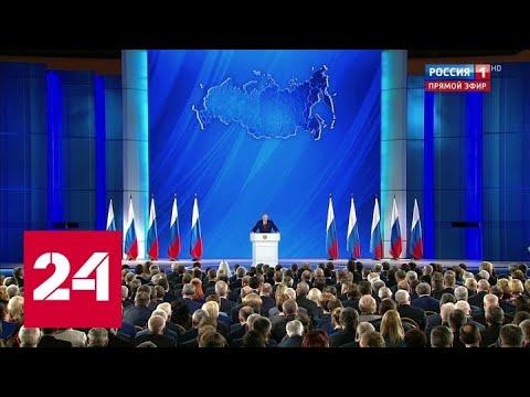 Обороноспособность России обеспечена на десятилетия вперед, считает президент - Россия 24