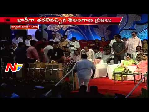 Grand Closing Ceremony Of Telangana Formation Day Live Part 01