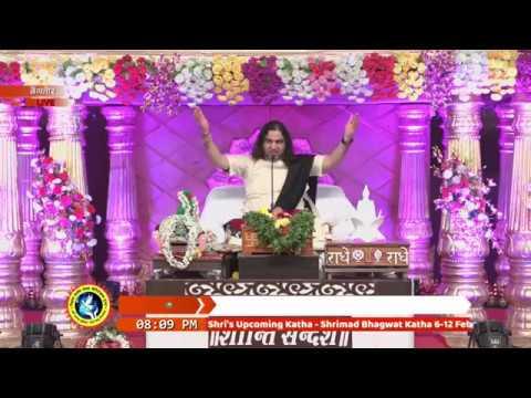 मैं तो आयी रे वृन्दावन धाम किशोरी तेरे चरण में - Shri Devkinandan Thakur Ji