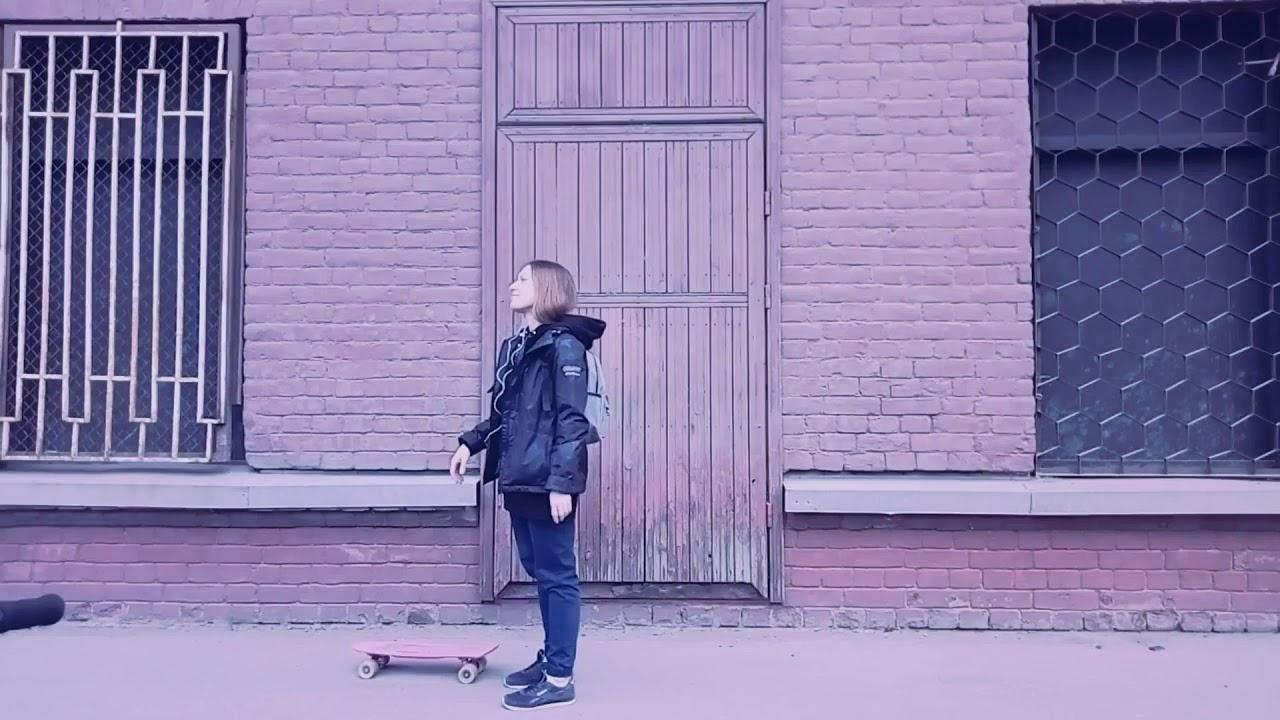 Kichi Kazuko,Max Caset - Bounce (Original Mix)