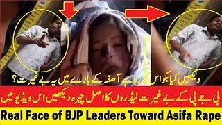 Real face of BJP leaders towards kashmiries | L...