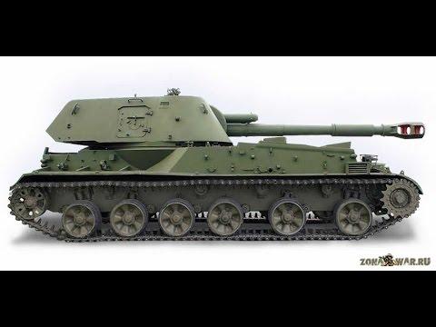 Крупнокалиберная САУ-2С3 «Акация».  Российское вооружение.