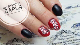 Дизайн ногтей на короткие ногти  Как рисовать вензеля  Укрепление натуральных ногтей