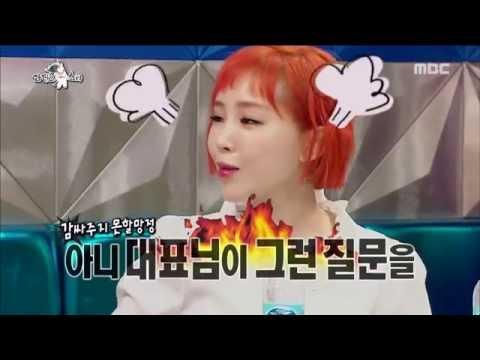 [RADIO STAR] 라디오스타 - Gain's love story with Ju Ji-hoon 20160928