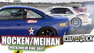 Meihan sportland layout at Hockenheim ring / drift day