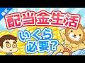 りんりん - YouTube