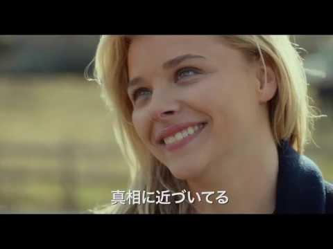 映画『クリミナル・タウン』予告編