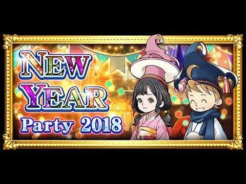 [FFRK JP] New Year 2018 Gift Banner | FREE Relic Draw 1x8 #212