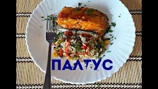Палтус. Рыба жареная на сковороде