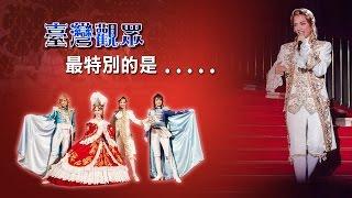 (中央社記者鄭景雯台北27日電)寶塚歌劇團8月將再來台公演,上回星組來...