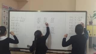 Мент арифметика. Исма Павлодар.  6-7 уровень обучения. Приводите своих детей 87025624924