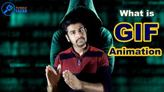 What is GIF Animation ? |In Hindi