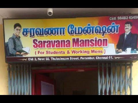 Saravana Mansion Perambur Chennai || Perambur Mansion || Chennai Mansion