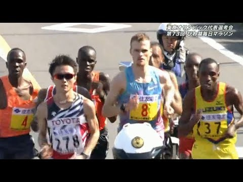 Lake Biwa Marathon 2018 FULL RACE