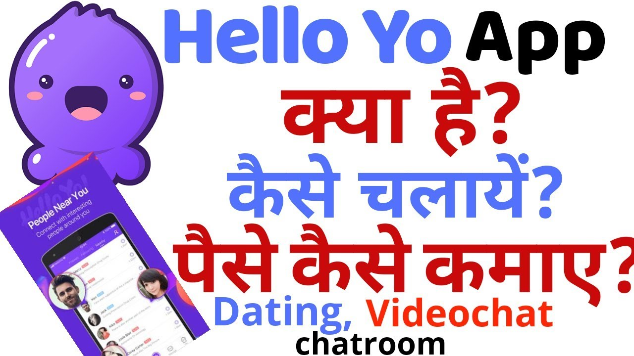 How to use hello yo app How to earn money from hello yo app How to download  hello yo app  TECHSUP TO