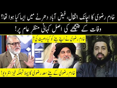 Harf e Raaz with Orya Maqbool | Part 02 | 23 November 2020 | Neo News