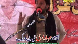 Zakir Taqi Abbas Qayamat Majlis 17 January 2016 Deowal Basri Zakir Ghazanfar Abbas Gondal