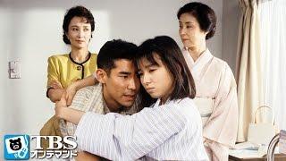都(山口智子)は、妊娠したが仕事を辞める気はない。真知子(野際陽子)は都...