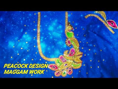 Top Beautiful Peacock Blouse Design#maggam Work Design#