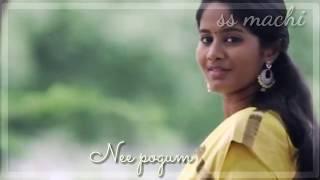நீ போகும் பாதையில் மனசு| Nee pogum pathaiyil manasu poguthe song |pavi teacher