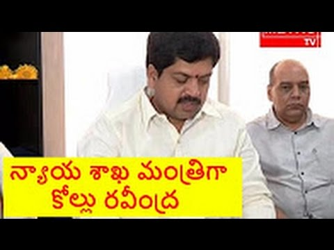 Kollu Ravindra appointed as New Law minister for AP Govt || AP Politics || DesiplazaTV