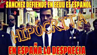 PEDRO SÁNCHEZ DEFIENDE EN EEUU EL ESPAÑOL, EN ESPAÑA LA DESPRECIA.