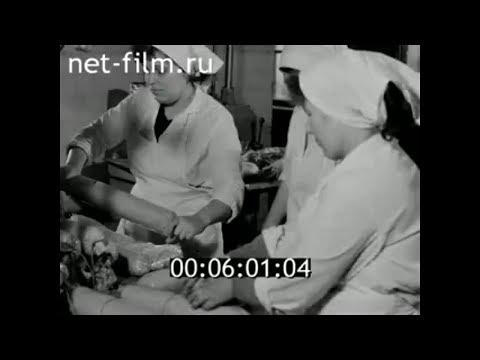 1988г. Ковылкинская райзаготсбытбаза. Мордовия