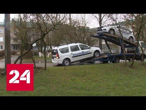 Больница и поликлиника Пскова получили новые автомобили для врачей - Россия 24