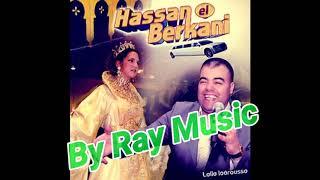 Hassan El Berkani - Andi  Jaya  ( Reggada ) حسن البركاني  - عندي جاية
