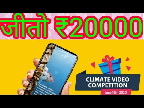 Electricity Bill I Analysis I Delhi Election 2020 I BSES Rajdhani I BSES Yamuna Power I TATA Power from YouTube · Duration:  9 minutes 56 seconds