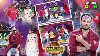 Super Machi Pakka Mass 29th June 2019 Promo Directed by Ev Ramesh Ali Raja Anchor Ravi