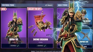 "*NEW* ""GUAN YU"" SKIN IN FORTNITE! - ITEM SHOP SKIN UPDATE! (New Fortnite Battle Royale Live)"