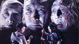 Blind Woman's Curse Original Trailer (Teruo Ishii, 1970)