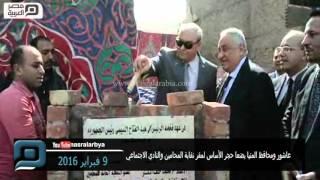 مصر العربية | عاشور ومحافظ المنيا يضعا حجر الأساس لمقر نقابة المحامين والنادي الاجتماعي