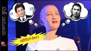 Sophia talks Anmol KC in Nepal, Shah Rukh Khan in India, सोफियाको दहीचिउरे स्वभाव