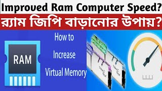 Speed Up Computer system  | Use Pen drive as a Ram | Bangla